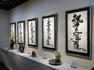 安形先生の展示作品の写真