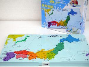 公文の日本地図パズルの写真